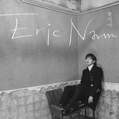 Eric Nam.jpg
