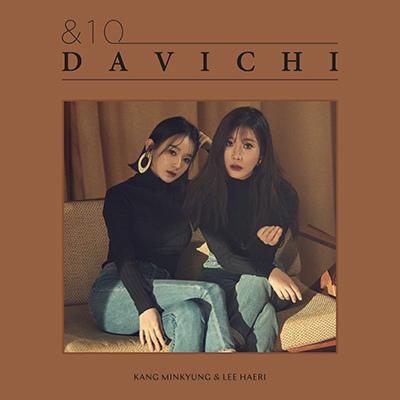 Davichi.jpg