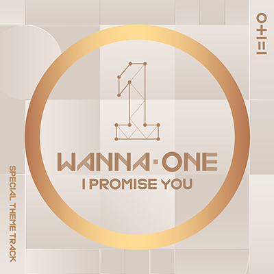 Wanna One.jpg