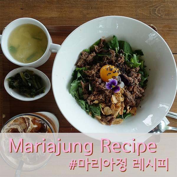 Mariajung Recipe_00.jpg