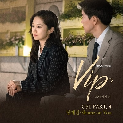 VIP (part4).jpg