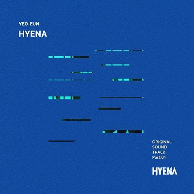 Hyena (part1).jpg