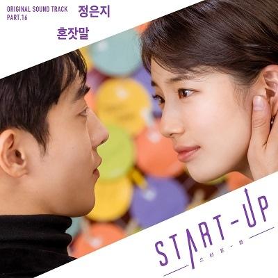 Start Up (part16).jpg