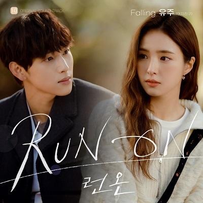 Run on (part10).jpg