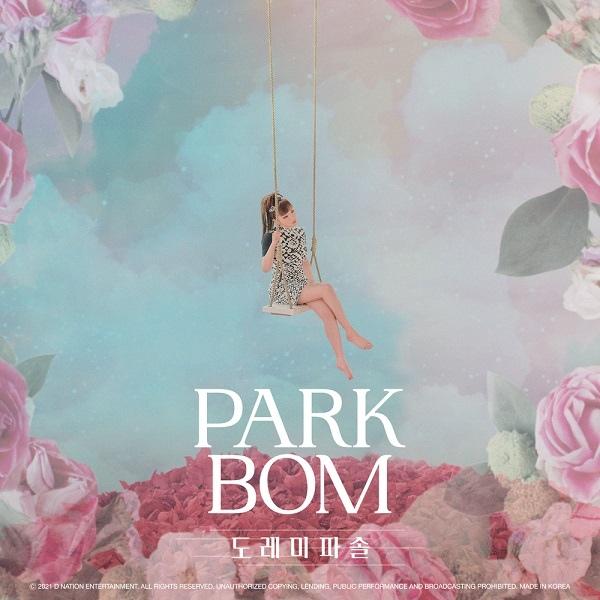 Park Bom.jpg