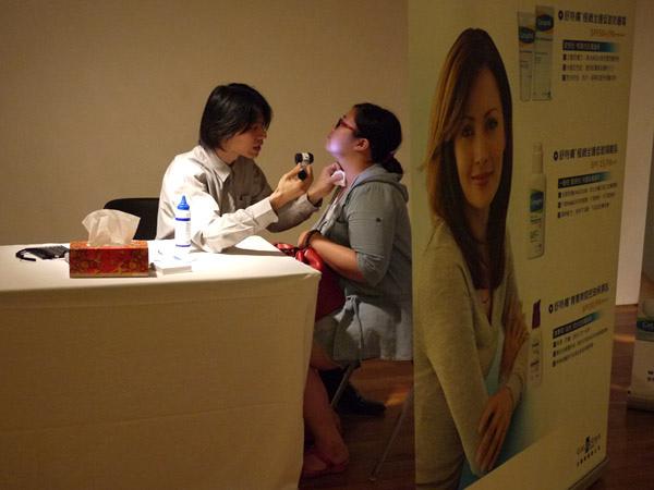 世界皮膚健康日活動