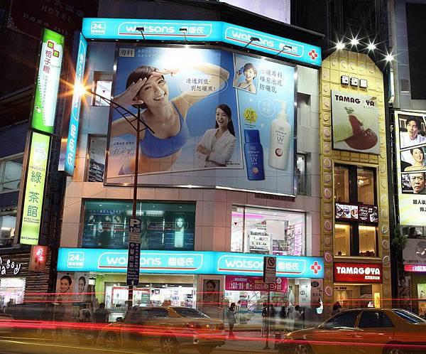 西門町廣告看板