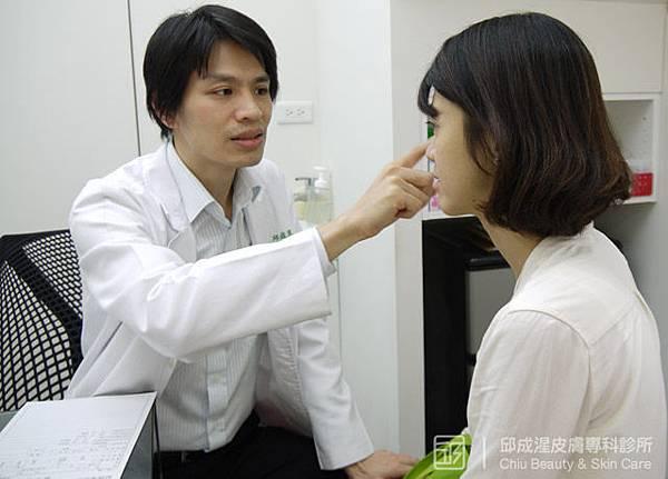 文山區皮膚科邱成湦醫師