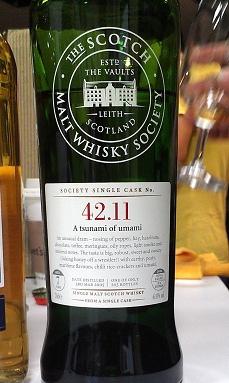 Tobermory-7-2005-SMWS4211.jpg