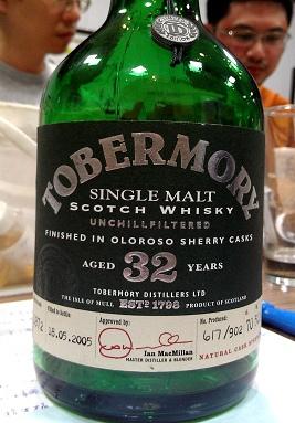 Tobermory-32.jpg