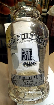 Old Pultney Pole.jpg