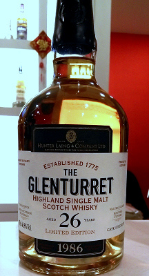 Glenturret-26-1986-HL.jpg