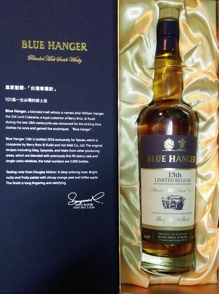 Blue Hanger-1.jpg