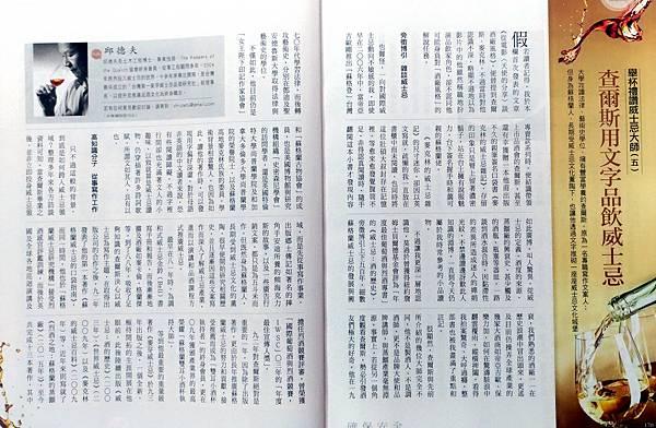 財訊523-1期.jpg