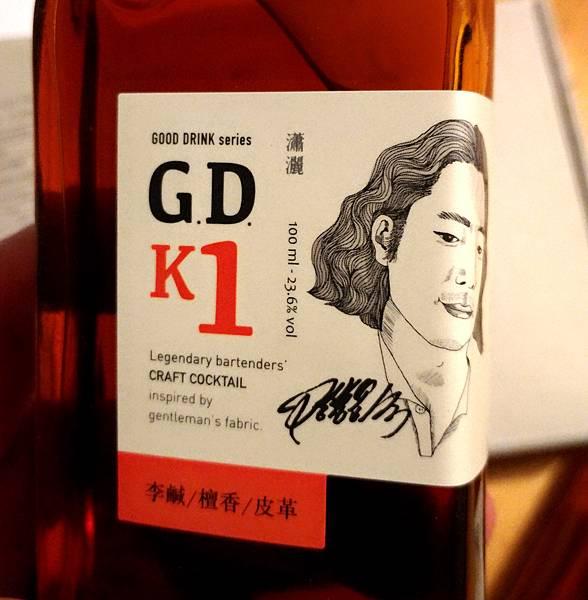 GQ-GDQ1.jpg