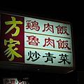 IMG_0081.JPG