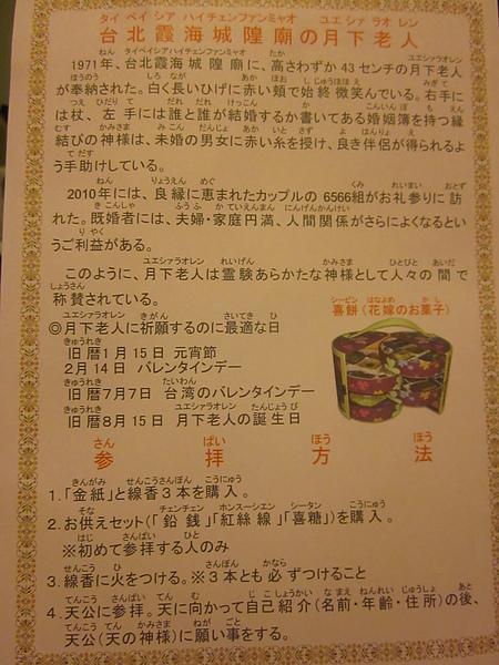 IMG_7343.JPG