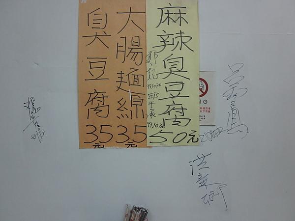 IMG_7369.JPG