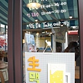 北村 (25).JPG