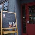 cafe mo'better blues (35).JPG