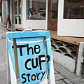 the cup story (2).JPG