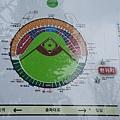 蠶室棒球場 (2)