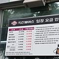 蠶室棒球場 (4)