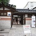 北村 (3).JPG