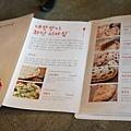 北村Pizza (12)