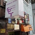 40階梯文化觀光主題街 (15).JPG