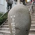 40階梯文化觀光主題街 (27).JPG