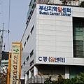 甘洞文化村 (1).JPG