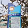 甘洞文化村 (5).JPG