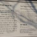大陵苑 (7).JPG