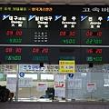 老浦洞巴士站 (1).JPG