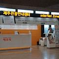 釜山金海機場 (5)