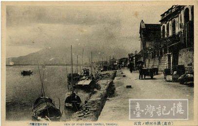 大稻埕碼頭 (6)