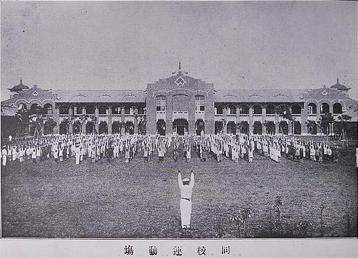 大稻埕公校2
