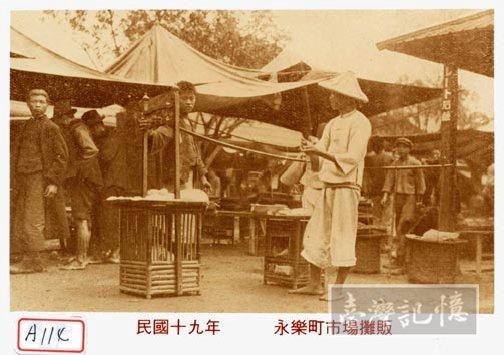 永樂市場 (1)