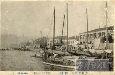 大稻埕碼頭 (3)