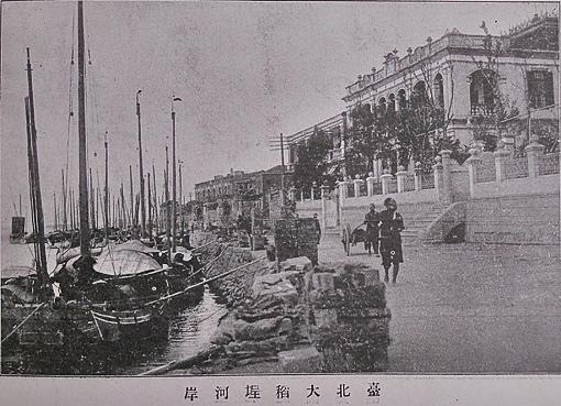 大稻埕碼頭 (11).jpg