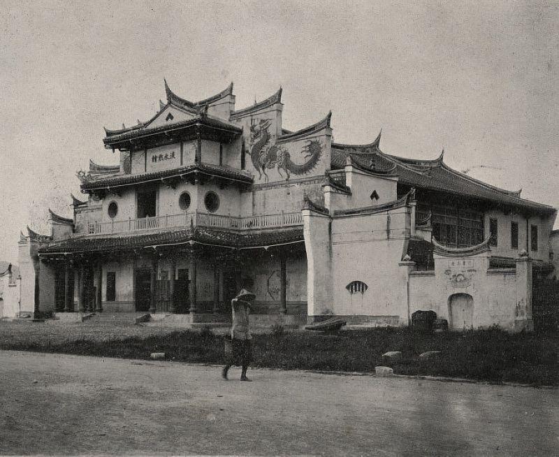 淡水戲館3