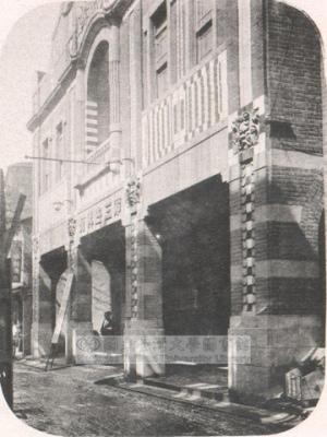 鈕釦街03-大光明戲院(第三世界館)舊照
