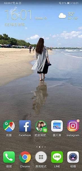 Screenshot_20180518-160152