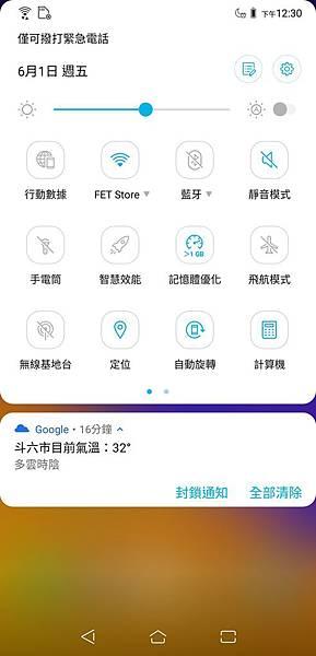 Screenshot_20180601-123010