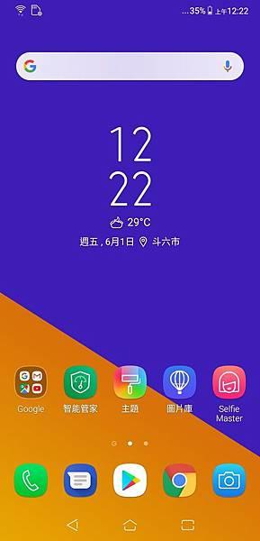 Screenshot_20180601-002207