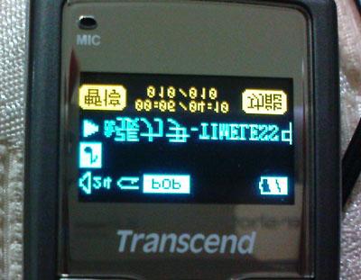 DSC00415.jpg