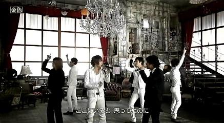 東方神起-2009.03.02 SMAPxSMAP~TOHOSHINKI Cut (東方神起ˇSMAP).rmvb_000295028.jpg