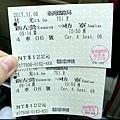鐵路環島10.jpg