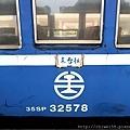 鐵路環島22.JPG